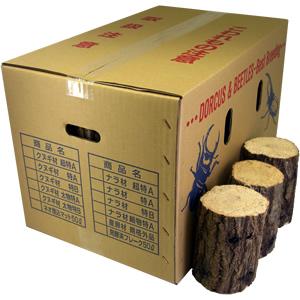 クヌギ産卵飼育材 特A レギュラー箱(24〜48本入)
