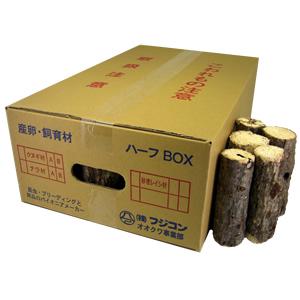 ナラ産卵飼育材 細物ハーフ箱(25〜50本入)