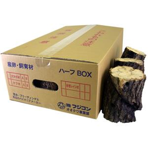 産卵材 規格外品 ハーフ箱