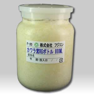 カワラ茸RGボトル 800ml