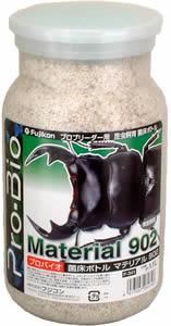 Pro-Bio マテリアル902  1.1L