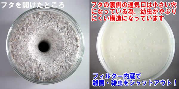 オオヒラ茸DHクリア 1.1L