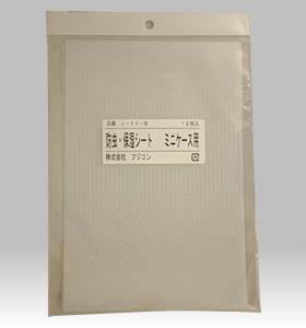 防虫・保湿シート ミニケース用 3個セット