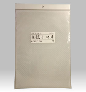 防虫・保湿シート 小ケース用 3個セット