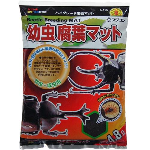 幼虫腐葉マット4.8L 12コセット