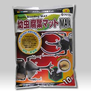 幼虫腐葉マットMAX 10L 5袋セット